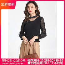 Wool knitwear Spring 2021 XL,6XL,3XL,M,S,XS,4XL,5XL,2XL,L,F Black, red Long sleeves singleton  Socket other 51% (inclusive) - 70% (inclusive) routine Low crew neck routine Socket 9m 30-34 years old 9 Charms