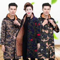 apron Sleeve apron antifouling Korean version Household cleaning Average size 838-916 middle age no coulorful
