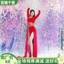Belly Dance suit (performance dress) Boyerood XS S M L XL XXL XXXL female D733 other Spring 2021