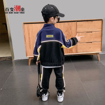 suit Changing trend children Don't be too big in black 110cm 120cm 130cm 140cm 150cm 160cm male spring and autumn leisure time Long sleeve + pants 2 pieces routine There are models in the real shooting Zipper shirt nothing other Cotton blended fabric children Expression of love Ctz21102 Class B