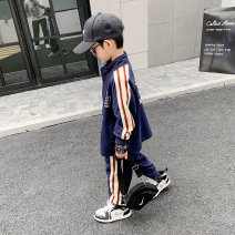 suit Changing trend children Navy spring! Package in stock! Navy Plush thickening! Package in stock! Black inlay suit in stock 120cm 130cm 140cm 150cm 160cm 170cm 110cm male spring and autumn leisure time Long sleeve + pants 2 pieces routine There are models in the real shooting Zipper shirt nothing