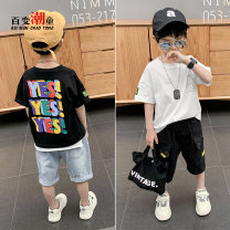 T-shirt White and black are not big enough Changing trend children 110cm 120cm 130cm 140cm 150cm 160cm 170cm male summer Short sleeve Crew neck leisure time There are models in the real shooting nothing Pure cotton (100% cotton content) Cartoon animation Cotton 100% cdtx20703-1 Class B Summer 2021