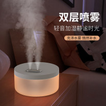 Humidifier household Battery 1.1L (inclusive) - 2.5L (inclusive) support Below 36dB support Less than 10 M2 Two mechanical