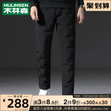 Down pants MuLinSen Black ksml6602 M L XL 2XL 3XL 4XL Fashion City trousers Wear out 80% - 89% white duck down leisure time youth KSML6602 Simplicity in Europe and America Straight cylinder Solid color Polyester fiber 90% polyurethane elastic fiber (spandex) 10% Zipper decoration Winter 2020 winter