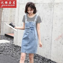 Dress Summer 2021 Striped white S M L XL Mid length dress Two piece set Short sleeve commute Crew neck High waist stripe Socket Pencil skirt routine Others 35-39 years old Type A Elegant as tea Korean version Pocket stitching YYXIA982 81% (inclusive) - 90% (inclusive) Denim cotton