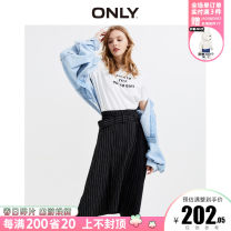 skirt Spring 2020 155/60A/XSR,160/64A/SR,165/68A/MR,170/72A/LR,175/76A/XLR H1e black background and white stripe commute High waist Pleated skirt stripe 18-24 years old ONLY Retro