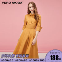 Dress Autumn of 2019 D09 is lotus yellow, E15 is crimson, E39 is dark blue, E56 is balsamic green 155/76A/XS,160/80A/S,165/84A/M,170/88A/L,175/92A/XL,180/96A/XXL Middle-skirt 25-29 years old Vero Moda 31936Z516