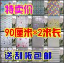 Ceramic tile / glass paste 1 tablet large Zhang Plants and flowers See description 45 cm wide factory direct selling cellophane Countryside
