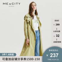 Windbreaker Spring of 2019 155/80A 160/84A 165/88A Weeping willow green Long sleeves Thin money Medium length double-breasted Half open collar routine Self cultivation Me&City 25-29 years old 51% (inclusive) - 70% (inclusive) nylon Polyamide (nylon) 60% polyester 40%