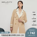 Windbreaker Spring 2021 155/80A 160/84A 165/88A 170/92A Pre sale of khaki color matching 1 pre sale of khaki color matching 2 Long sleeves routine Medium length commute double-breasted routine Solid color Straight cylinder Simplicity Me&City 25-29 years old Button 96% and above other Other 100%