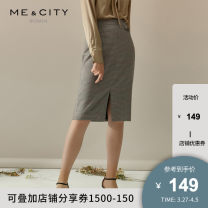 skirt Autumn of 2019 155/62A 155/64A 160/66A 160/68A 165/72A Khaki grid formation Mid length dress Natural waist other houndstooth  Type H 25-29 years old 31% (inclusive) - 50% (inclusive) Me&City wool Same model in shopping mall (sold online and offline)