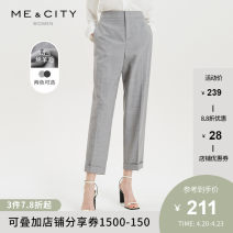 Casual pants Deep Tibetan blue with moon rock ash 155/62A 155/64A 160/66A 160/68A 165/72A 170/74A Spring 2021 trousers Straight pants Natural waist routine 25-29 years old 71% (inclusive) - 80% (inclusive) Me&City wool wool Wool 78% polyester 21% polyurethane elastic fiber (spandex) 1%