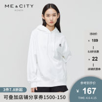 Sweater / sweater Spring 2021 White black 155/80A 160/84A 165/88A 170/92A 175/96A 150/76A Long sleeves routine singleton  routine Hood easy commute routine 25-29 years old 81% (inclusive) - 90% (inclusive) Me&City Simplicity cotton cotton Cotton 85% polyester 15%