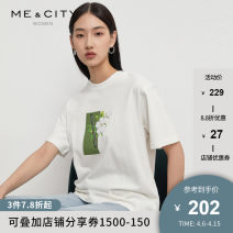 T-shirt Egret white hazy purple egret white presale 1 hazy purple presale 1 egret white presale 2 hazy purple presale 2 155/80A 160/84A 165/88A 170/92A Spring 2021 Short sleeve Crew neck Regular routine commute cotton 96% and above 25-29 years old Korean version youth Plants and flowers Me&City