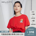 T-shirt Black version white peach branch powder magic red version white pre-sale 1 peach branch powder pre-sale 1 magic red pre-sale 1 Black pre-sale 1 white pre-sale 2 peach branch powder pre-sale 2 magic red pre-sale 2 black pre-sale 2 155/80A 160/84A 165/88A 170/92A Spring 2021 Short sleeve other