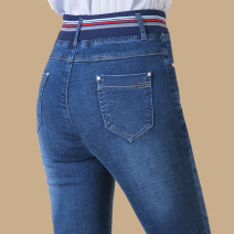 Jeans Spring 2021 27 28 29 30 31 32 33 34 trousers High waist Pencil pants routine 30-34 years old Wrinkle wash scratch pattern Cotton elastic denim Dark color More beautiful Pure e-commerce (online only)