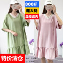 Women's large Summer 2020, spring 2020 Green, pink, caramel Big 4XL, big 5XL, big 6xl, big 7XL Dress commute easy Solid color polyester fiber 25-29 years old 81% (inclusive) - 90% (inclusive) Cotton 81% - 90%