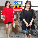 Women's large Summer 2020 Red, black 3XL,4XL,5XL,6XL,7XL,8XL,9XL T-shirt commute Solid color V-neck polyester Lotus leaf sleeve 25-29 years old 81% (inclusive) - 90% (inclusive) Lotus leaf edge