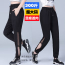 Casual pants black 4XL / suggested 150-180 kg, 5XL / suggested 180-210 kg, 6xl / suggested 210-240 kg, 7XL / suggested 240-270 kg, 8xl / suggested 270-300 kg Summer 2020 Haren pants Other styles 25-29 years old 81% (inclusive) - 90% (inclusive) nylon