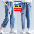 Casual pants blue 2XL,3XL,4XL,5XL Autumn of 2019 commute 25-29 years old 81% (inclusive) - 90% (inclusive) other Embroidery