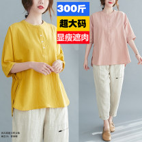 Women's large Spring 2021, summer 2021 Yellow, pink 3XL (recommended 150-200 kg), 4XL (recommended 200-250 kg), 5XL (recommended 240-280 kg), 6xl (recommended 260-300 kg) shirt other easy thin Short sleeve Polyester, cotton shirt sleeve 18-24 years old 81% (inclusive) - 90% (inclusive)