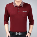 T-shirt Business gentleman thin 165/M,170/L,175/XL,180/XXL,185/XXXL,190/4XL Others Long sleeves Lapel easy daily spring middle age routine Business Casual other stripe Sequins 3D effect No iron treatment Domestic famous brands