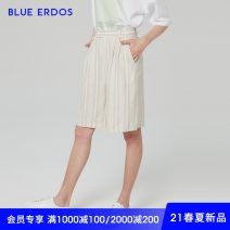 Casual pants Light rice 155/60A/XS 160/64A/S 170/72A/L 165/68A/M 175/76A/XL Spring 2021 Pant Straight pants Natural waist commute routine 25-29 years old 51% (inclusive) - 70% (inclusive) B215M5003 blue erdos hemp Ol style Flax 57% Lyocell 31% wool 12%