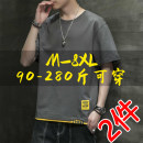 T-shirt Youth fashion routine M L XL 2XL 3XL 4XL 5XL 6XL 7XL 8XL TFU Short sleeve Crew neck easy Other leisure summer MANZ Cotton 100% youth routine tide Summer 2021 Pure e-commerce (online only)