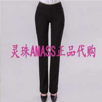 Casual pants black One, two, three, four, five, six Winter 2017 trousers Straight pants Natural waist 91% (inclusive) - 95% (inclusive) nylon