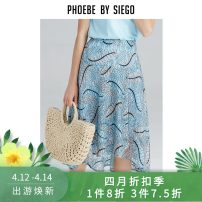 skirt Summer of 2019 S,M,L Blue flower Middle-skirt High waist A-line skirt Decor Type A 25-29 years old 51% (inclusive) - 70% (inclusive) Siego / Sikou cotton