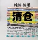 Fabric / fabric / handmade DIY fabric cotton 91% (inclusive) - 100% (exclusive)