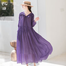Dress Spring 2020 Hibiscus purple limited edition NO.4: 80% off receipt S M L longuette singleton  Nine point sleeve commute other Loose waist Solid color Socket Big swing routine Others 30-34 years old Type A Reminiscence literature Bow pleated pocket with lace up stitching AQL1588 hemp