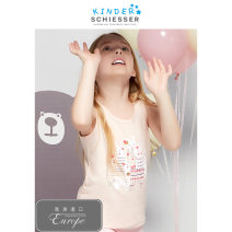 Vest sling Pink + white 7706 Sleeveless 110 120 130 140 150 summer SCHIESSER KINDER female Crew neck Cotton 96.2% polyurethane elastic fiber (spandex) 3.8% EF/14830V Autumn of 2018