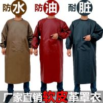 apron Sleeve apron waterproof Chinese style other Personal washing / cleaning / care Average size Other / other public no Solid color