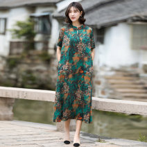 Dress Summer 2021 Flying flowers and fallen leaves, the dream of flowers, waiting for flowers to bloom M,L,XL,2XL,3XL,4XL longuette singleton  Short sleeve commute stand collar Loose waist Decor A button Big swing routine Others 40-49 years old Type A Silkgardn / Siyun Garden literature DS02028 silk