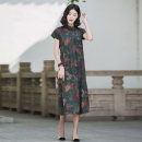 Dress Summer 2021 Green leaves, colorful, green branches and leaves, green, fat, red and thin S,M,L,XL,2XL,3XL longuette singleton  Short sleeve commute stand collar High waist Decor Socket A-line skirt other Others 40-49 years old Type A Silkgardn / Siyun Garden lady More than 95% Silk and satin