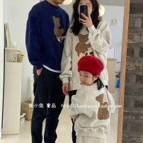 suit Other / other Blue, beige, Navy 80cm, 90cm, 100cm, 110cm, 120cm, 130cm, mom and dad size 170 neutral spring and autumn Korean version Long sleeve + pants 2 pieces routine Socket Solid color cotton 18 months, 2 years old, 3 years old, 4 years old, 5 years old, 6 years old, 7 years old