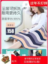 Radiation proof skirt Four seasons Ekang / Yikang Average size other 74ACE6070 74ACE6070