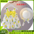 Dress Winter 2016 73cm suggested height 73cm, 80cm suggested height 80cm, 90cm suggested height 90cm, 100cm suggested height 100cm, 110cm suggested height 110cm, 120cm suggested height 120cm Middle-skirt singleton  Sleeveless Sweet Broken flowers A-line skirt Others Under 17 Other / other princess