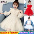 Dress female Pengpeng 100cm,110cm,120cm,130cm,140cm,150cm,160cm Cotton 95% polyester 5% spring and autumn princess Long sleeves other Pure cotton (100% cotton content) Fluffy skirt Class B 2, 3, 4, 5, 6, 7, 8, 9, 10, 11, 12, 13, 14 years old