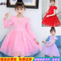 Dress Purple, pink, rose, bow purple, bow pink, bow Red, pink summer, purple summer, pink bow summer, Purple Bow summer, purple Sequin autumn, red Sequin autumn, PINK SEQUIN autumn, purple Sequin summer, red Sequin summer, PINK SEQUIN summer female Other / other 110cm,120cm,130cm,140cm,150cm,160cm