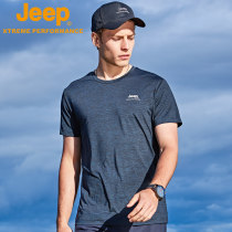 Quick drying T-shirt J822094513 male Three hundred and thirty-nine 513 Navy Blue 513 brand black 528 gray blue 528 technology gray 530 technology gray 530 gray blue Jeep / Jeep 201-500 yuan SMLXL4XLXXLXXXL Short sleeve Wind proof, UV proof, breathable and quick drying Spring of 2018 Crew neck easy no