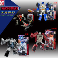 Transformers zone Over 6 years old Hasbro / Hasbro Autobots subject goods in stock Commander U.S.A 8cm Classic series Huge waves A5671