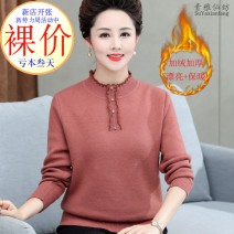 Middle aged and old women's wear Winter of 2019 Pay attention to the store and give priority to delivery. National package mail, 100 Jin suitable for m, l for 115-125 kg, XL for 125-135 kg, XXL for 135-145 kg, 3XL for 145-160 kg, 4XL for 160-180 kg, 5XL for 180-200 kg fashion sweater easy singleton