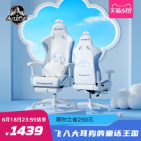 Computer chair Yes No Yes Yes assemble other Yes Autofull other Yes AF101WSA  Provide installation instruction, installation instruction video and simple installation tools Yes Artistic style Beijing Beijing Changping District Rotating lifting armrest Nylon feet