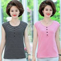 Middle aged and old women's wear Summer 2020 Light purple, pink, black, white, bean green XL,2XL,3XL,4XL,5XL simple T-shirt Straight cylinder singleton  other 50-59 years old Socket thin routine pure cotton 91% (inclusive) - 95% (inclusive) Short sleeve