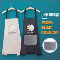 apron Sleeveless apron waterproof Korean version PVC Cooking / baking / barbecue Average size Benozzi public yes Solid color