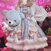 Lolita / soft girl / dress MILU ORIG Vest and skirt in stock Size one, size two, size three, Xiaowu 1 (small ear clip full), Xiaowu 3 (white rabbit ear clip full), Xiaowu 2 (white cloth clip full) goods in stock