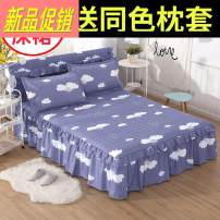 Bed skirt Others Soft memory - 529, happy note - 423, Lugang town - 8x6, yunduoduo - 663, Yuye Xiaoxiao - 297, Midnight Song - lw3, flamingo - 89x, lovely cat - 9n3, dream come true - 079, huamengyiren - 20h, Ailuo Cherry - 824, manmanhuayu - 650, she likes - 02t, mulanqinzi - 14o Other / other