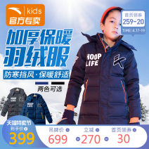Sports down jacket Dark blue black Anta Boy 130cm 140cm 150cm 160cm 165cm 170cm Medium length ggd  80% 100g (including) - 150g (excluding) Spring 2021 Detachable cap zipper keep warm Basketball series